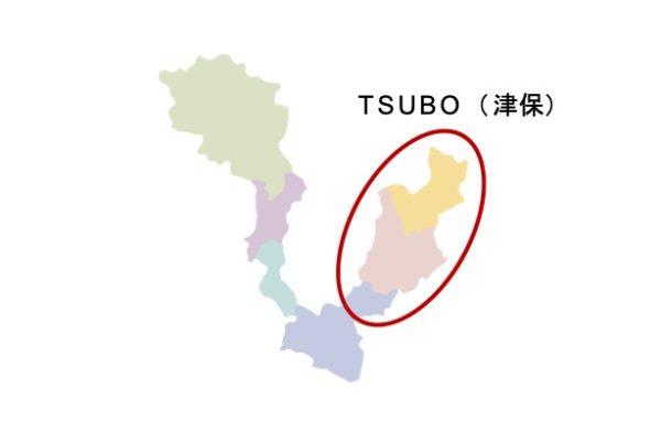 なんと!岐阜県関市は「V字型」だった!