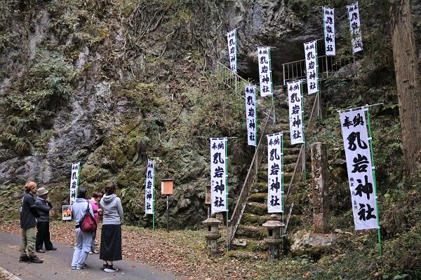 津保の伝説スポット「乳岩神社」
